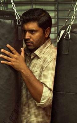 Njandukalude Naattil Oridavela (Malayalam) (malayalam) - cast, music, director, release date
