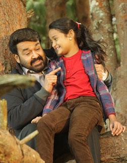 Oppam (malayalam) - cast, music, director, release date