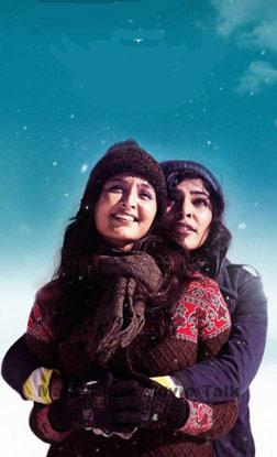 Rani Padmini (Malayalam) (malayalam) - cast, music, director, release date