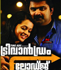 Trivandrum Lodge (Malayalam) (malayalam) - cast, music, director, release date