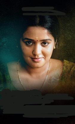 Urumbukal Urangarilla (Malayalam) (malayalam) - cast, music, director, release date