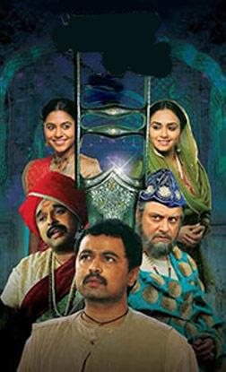 Katyar Kaljat Ghusali (Marathi) (marathi) - cast, music, director, release date