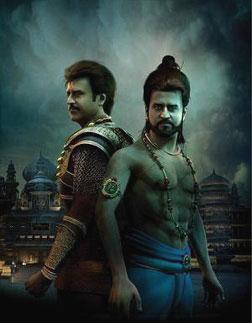 Kochadaiyaan - The Legend (3D) (Tamil) (tamil) reviews