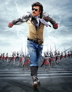 Lingaa (Tamil) (tamil) - show timings, theatres list