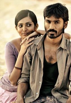 Mariyan (Tamil) (tamil) - cast, music, director, release date