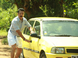 Papanasam (tamil) - cast, music, director, release date