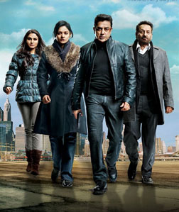 Vishwaroopam (Tamil) (tamil) - cast, music, director, release date