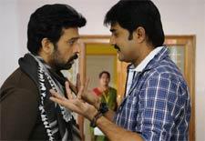 All The Best (Telugu)