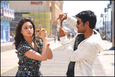 Ananda Thandavam (telugu) reviews