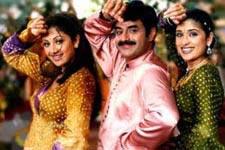 Bhalevaadivi Baasu (telugu) - cast, music, director, release date