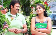 Chintakayala Ravi (telugu) - cast, music, director, release date