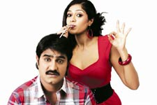 Lucky (Telugu)
