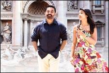 Manmadhan Ambu (Tamil) (tamil) - cast, music, director, release date