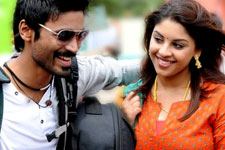 Mr Karthik Review Mr Karthik Telugu Movie Review Fullhyd Com