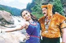 Neelambari (telugu) - cast, music, director, release date
