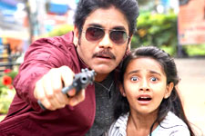 Officer (Telugu)