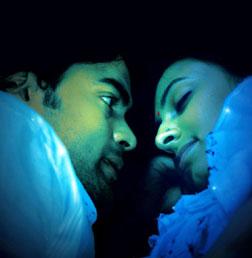 916 KDM Prema (telugu) - cast, music, director, release date