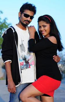 Ahana Premanta (telugu) - cast, music, director, release date