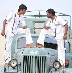 AK Rao PK Rao (telugu) - cast, music, director, release date