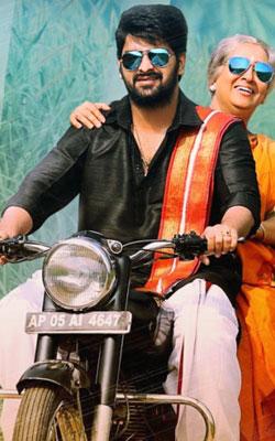 Ammammagarillu (telugu) reviews