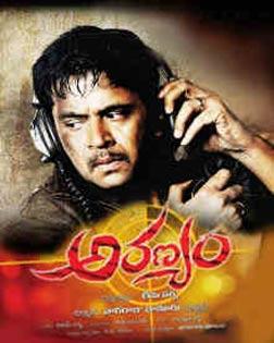 Aranyam (telugu) - cast, music, director, release date