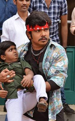 Bazar Rowdy (telugu) - cast, music, director, release date