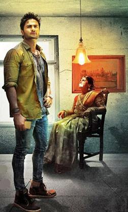 Bhale Manchi Roju (telugu) - cast, music, director, release date
