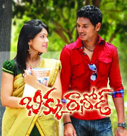 Bikku Rathod (telugu) - cast, music, director, release date