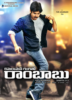 Cameraman Ganga Tho Rambabu (telugu) reviews