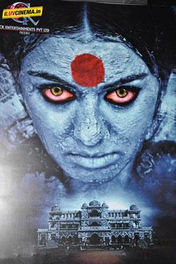 Chandrakala (telugu) reviews