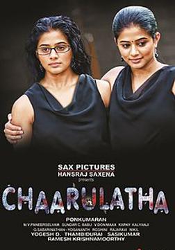 Charulatha (telugu) - cast, music, director, release date