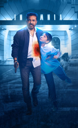Cheekati Raajyam (telugu) reviews