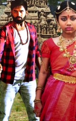 Diksoochi (telugu) - cast, music, director, release date