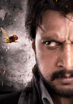 Eega (telugu) - show timings, theatres list