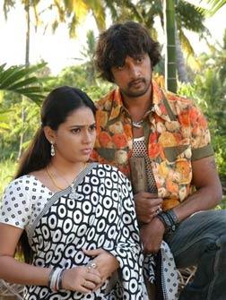 Eela (telugu) - cast, music, director, release date