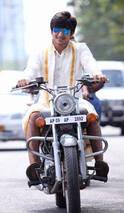Ekkadiki Potaavu Chinnavada (telugu) - cast, music, director, release date