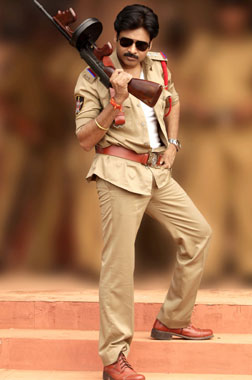 Gabbar Singh (telugu) reviews
