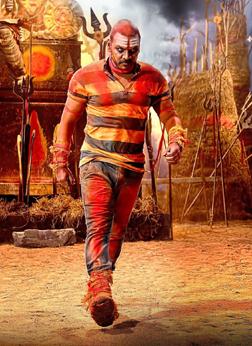 Ganga (telugu) - cast, music, director, release date