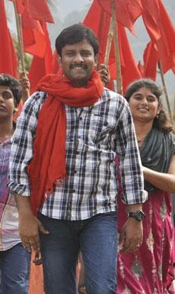Geeta (telugu) - cast, music, director, release date