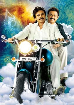 Gopala Gopala (telugu) - cast, music, director, release date