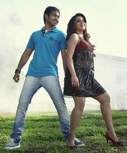 Green Signal (telugu) - cast, music, director, release date