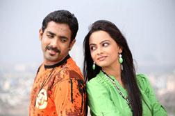 Jabilli Kosam Akasamalle (telugu) - cast, music, director, release date