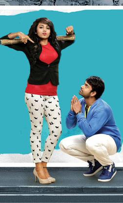 Jatha Kalisey (telugu) - cast, music, director, release date