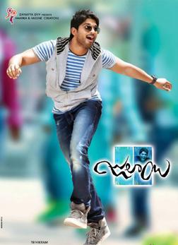 Julayi (telugu) - cast, music, director, release date