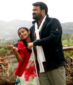 Kanupapa (telugu) - cast, music, director, release date