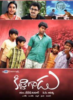 Kittigadu (telugu) - cast, music, director, release date