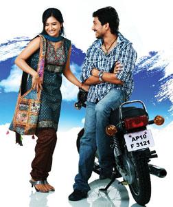 Krishna Loves Geetha (telugu) - cast, music, director, release date