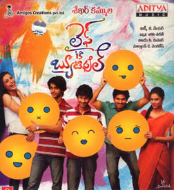 Life Is Beautiful (Telugu) (telugu) reviews