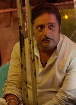 Mana Oori Ramayanam (telugu) - cast, music, director, release date