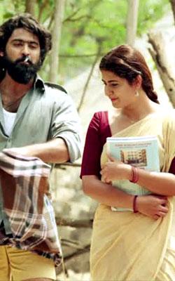 Natakam (telugu) - cast, music, director, release date